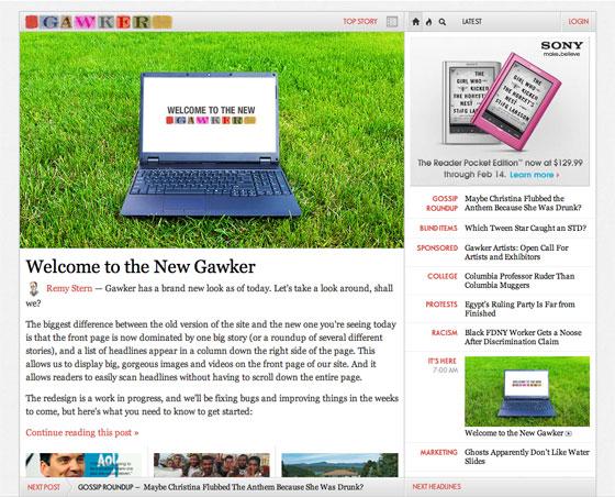 Screenshot of the new Gawker