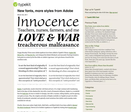 The former blog design