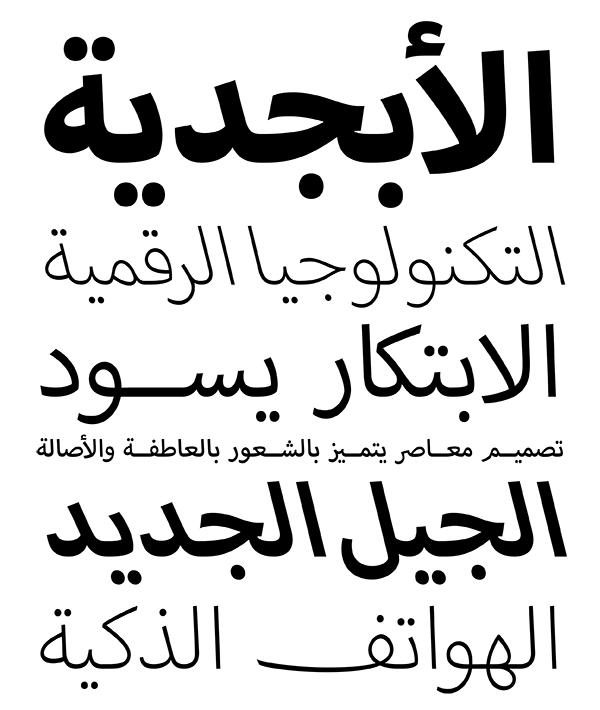 Various styles of Myriad Arabic