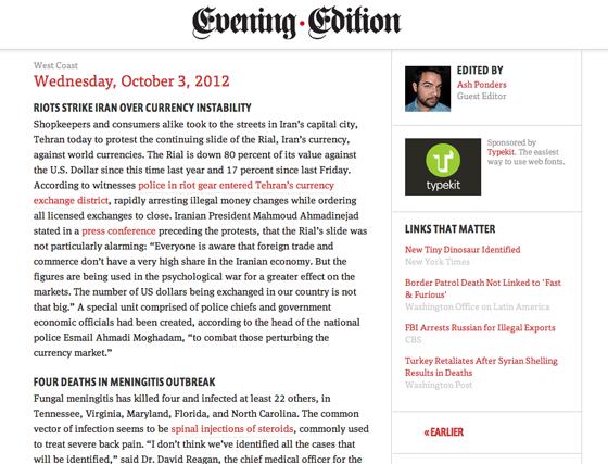 Screenshot of Evening Edition