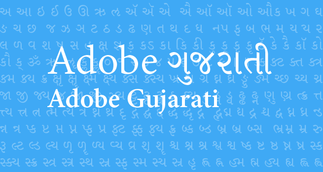 Adobe Gujarati typeface sample