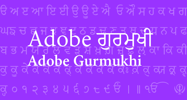 Adobe Gurmukhi typeface sample