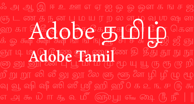 Adobe Tamil typeface sample
