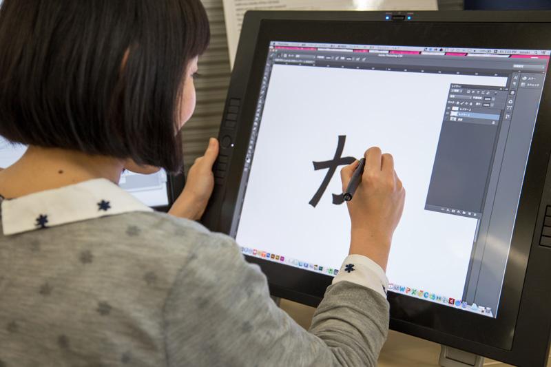 Ryoko Nishizuka, Senior Type Designer for Adobe. Photo by Masataka Hattori.