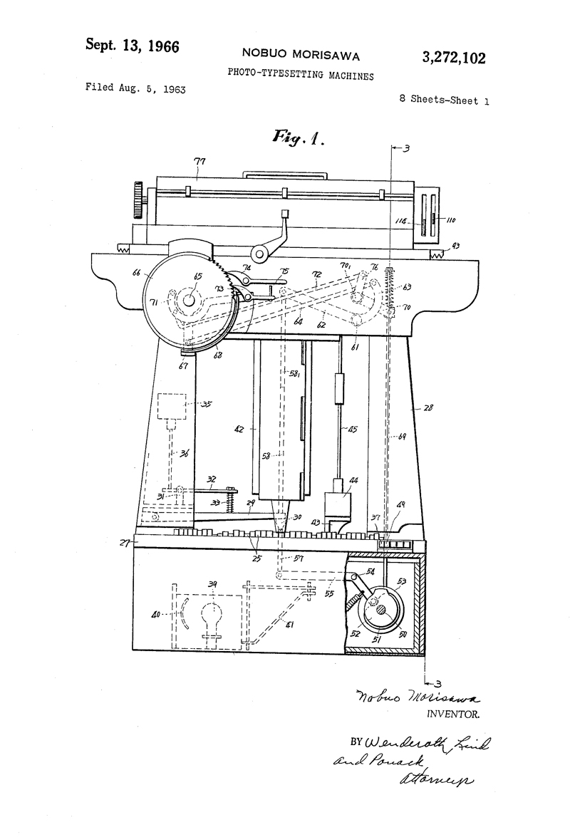 Image excerpted from a patent on a phototypesetting machine invented by Nobuo Morisawa: U.S. Patent 3,272,102, filed Aug. 5, 1963, and issued Sept. 13, 1966. Click image to view a PDF of the full patent.