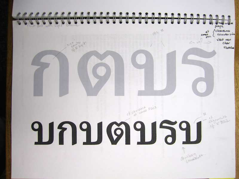 Adobe Thai trials with notes by Fiona Ross.
