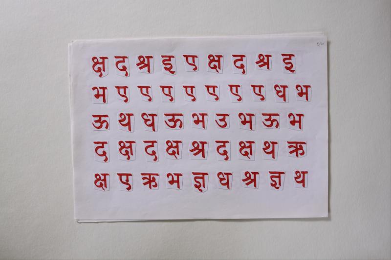 Adobe Devanagari lettering trials.