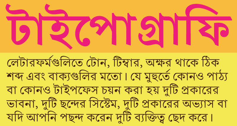 Sample text in Adobe Bengali fonts