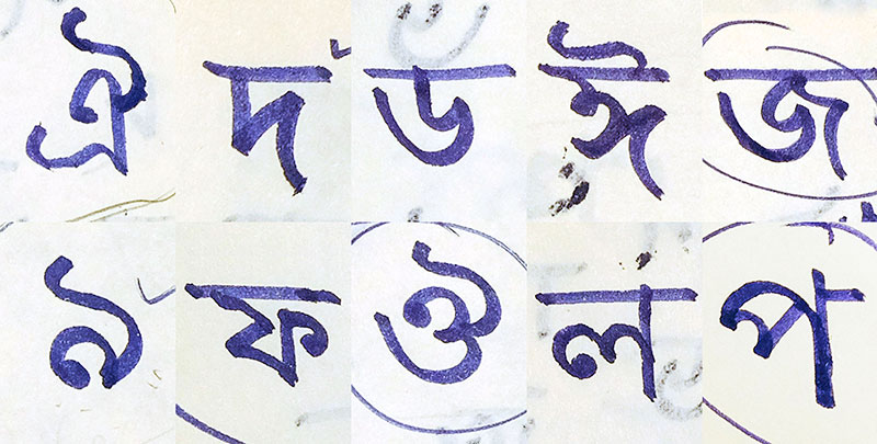 Calligraphy sketches for Adobe Bengali by Neel