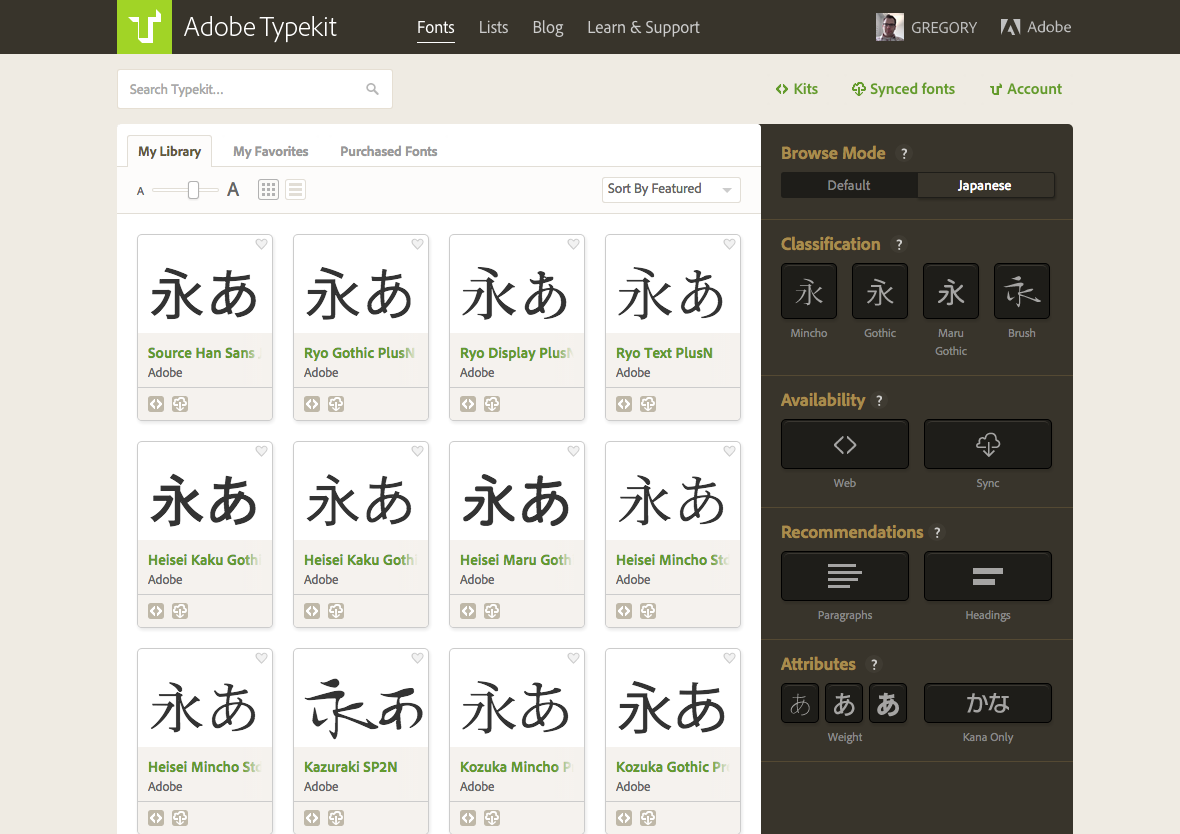 When browsing the library in Japanese mode, you will see the new filtering UI, with only Japanese fonts displayed.