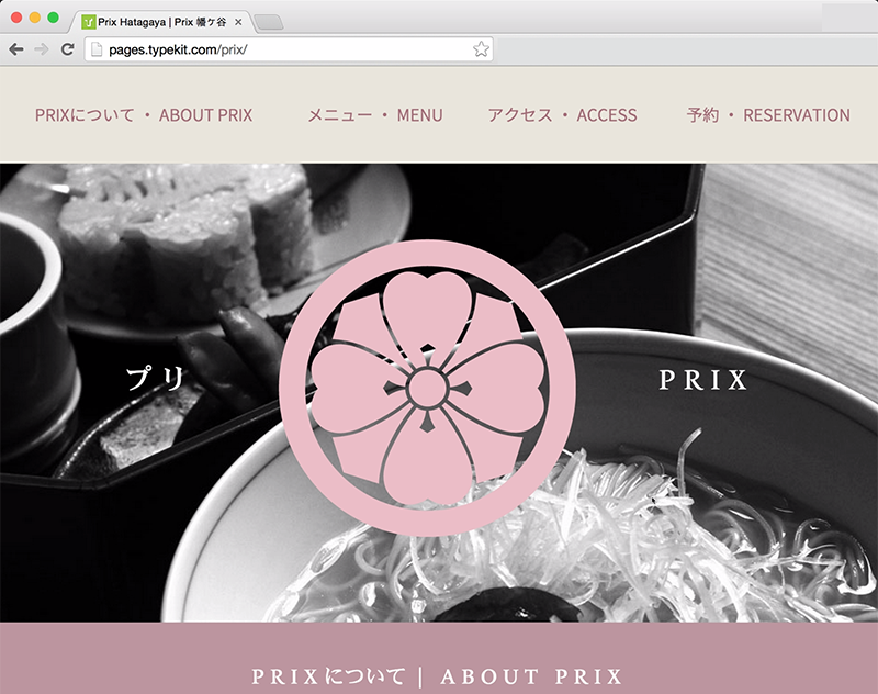 Example Japanese site