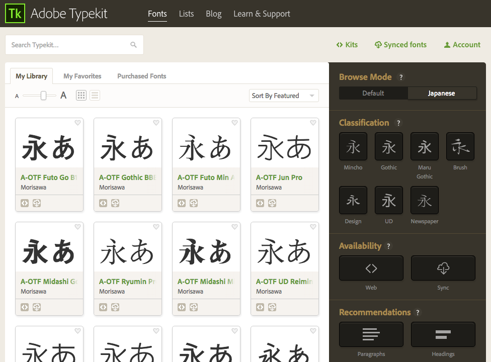 Typekit browse UI with Japanese type classifications