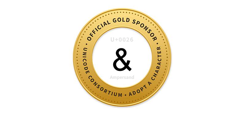 Unicode sponsor badge