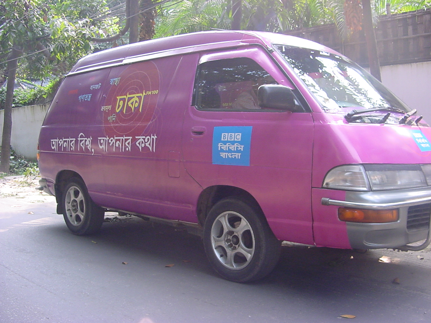 Bengali on a news van