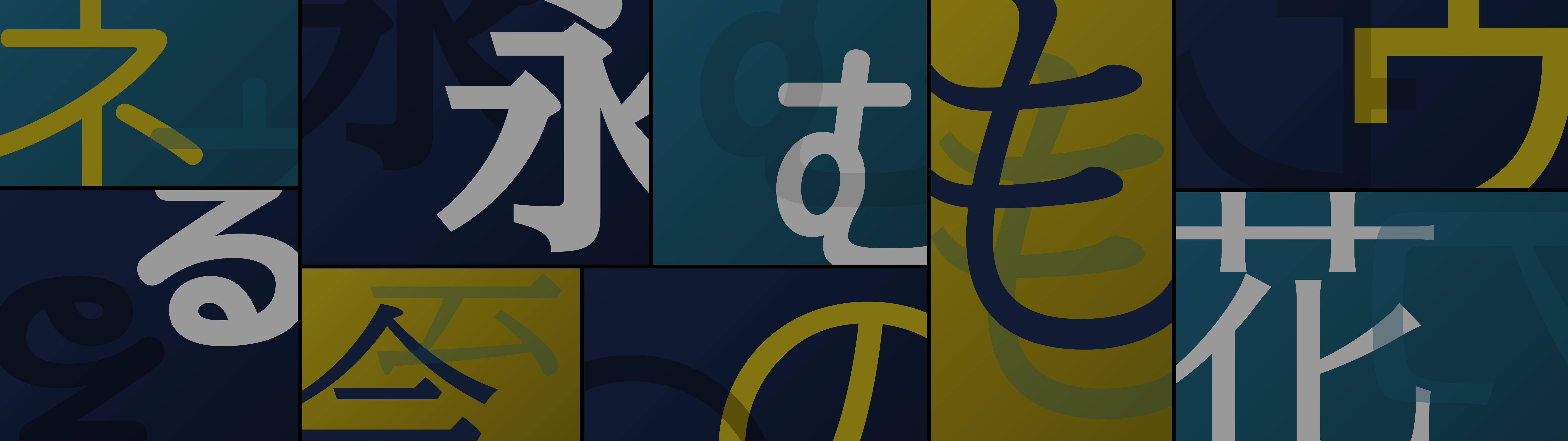 モリサワ、TypeBankフォントをTypekitに追加