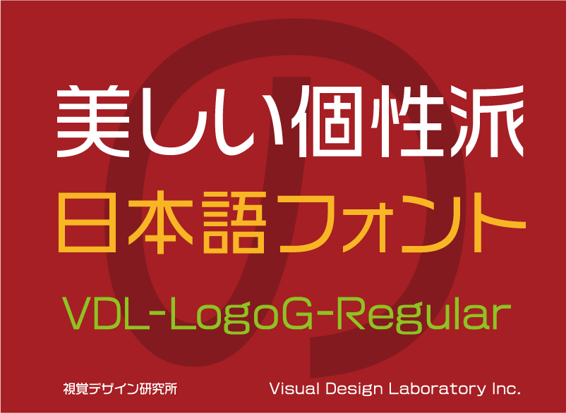 Typeface sample from Visual Design Laboratory
