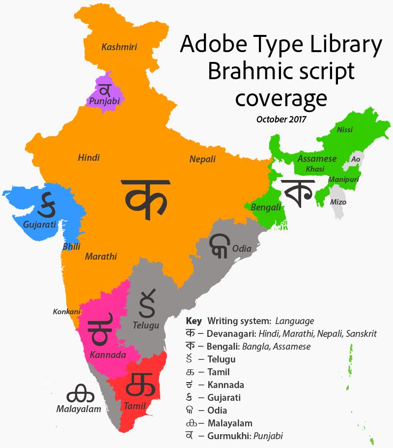 Adobe Brahmic type support map