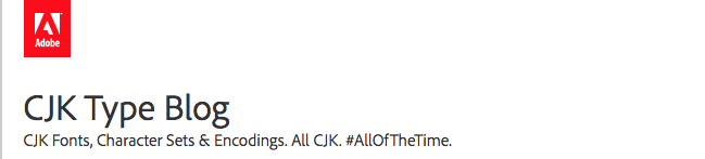 CJK Type blog header